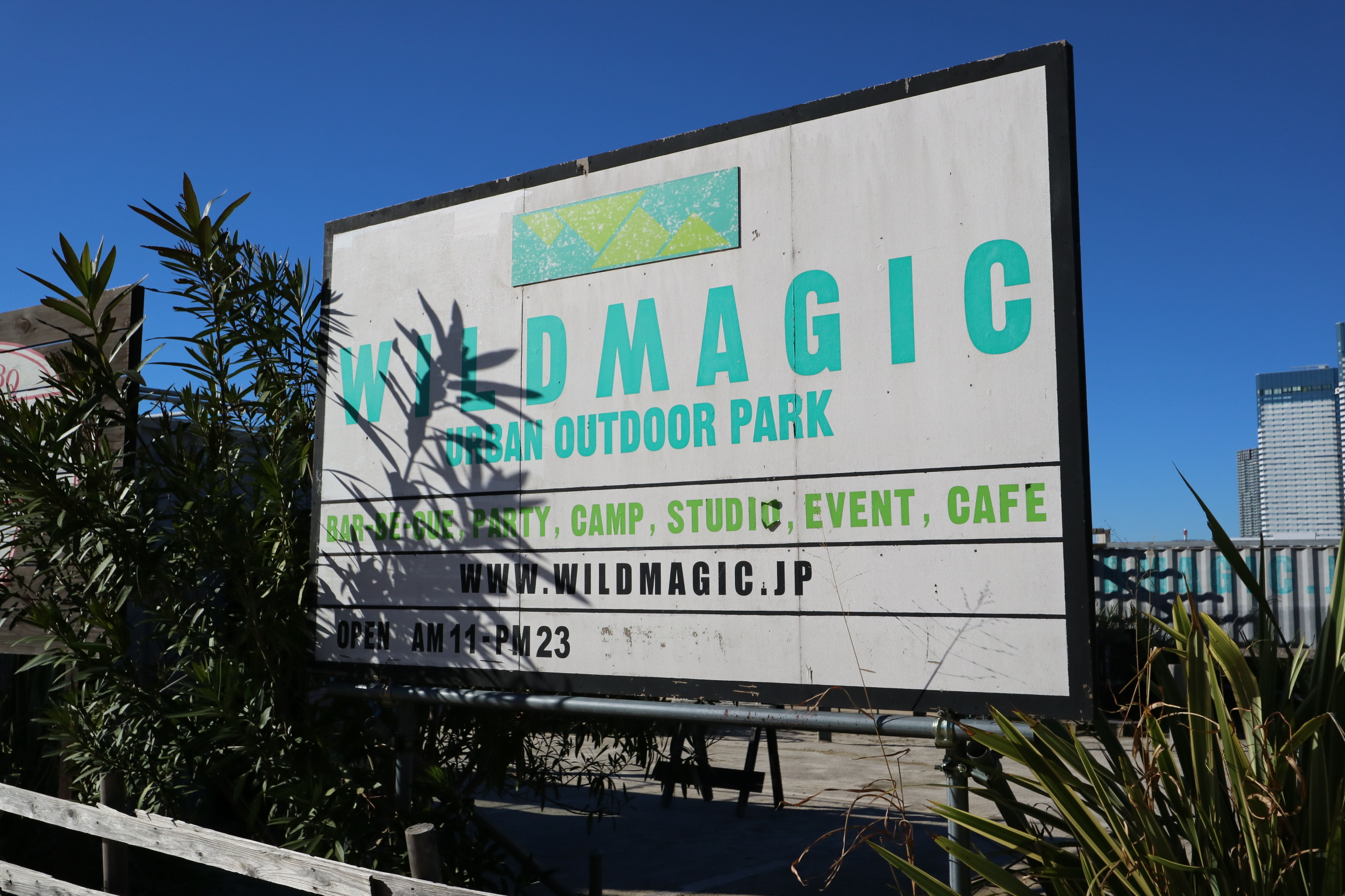 MAGIC BEACH 看板