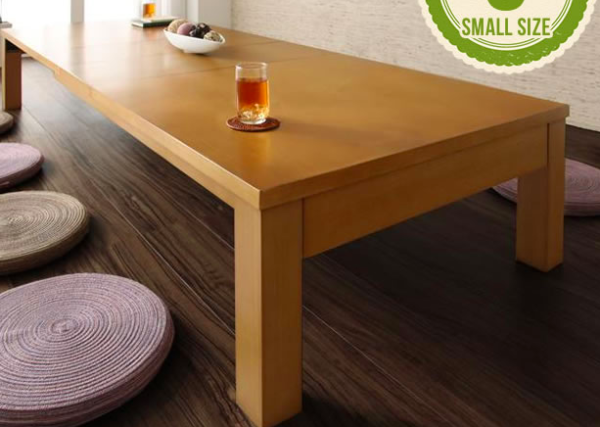 PANOOR living table